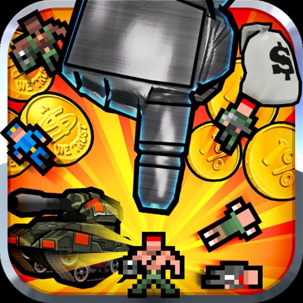 Angriff des Börsen TITAN iOS